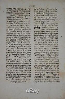 1489 Hebrew incunabula Lisbon Rambans antique judaica Extremely rare Bible Torah