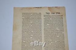 1489 incunabula Soncino Extremely rare Judaica Hebrew antique