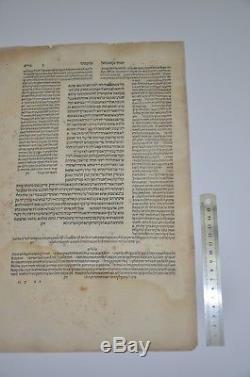 1522 Babylonian Talmud venezia Bomberg Hebrew Judaica antique Extremely rare