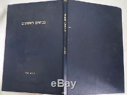 1524 Very Very antique judaica book Yehoshua venezia Bomberg Rare! Hebrew Bible