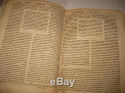 1562 Mantua Printing! MISHNA RARE Mishnayot Antique/Judaica/Jewish/Hebrew