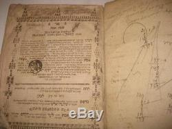 1788 Lvov SEFAT EMET on MISHLE RARE CHASSIDIC WORK Antique/Judaica