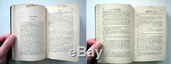 1870s BLACK BEAUTY BY ANNA SEWELLANTIQUE 19th CENTURY RARE EARLY EDITION HORSES