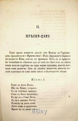 1881 very rare Russian book Russia Vintage Antique