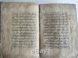 18th century ARABIC MANUSCRIPT ANTIQUE FOLIO BOOK RARE
