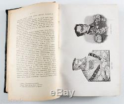 1914 Imperial Russian PANAMA CANAL RARE Antique Book Illustrated with Maps