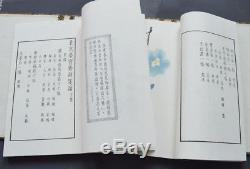 1955 RARE CHINESE BOOKS Qi Baishi Zhang Da 200 PAINTINGS WOODCUTS IN 2 VOLUMENS