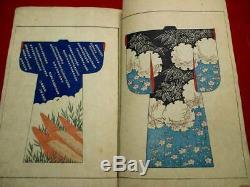 2-30 RARE Japanese Kimono deign SHIKI Woodblock print 5 BOOK