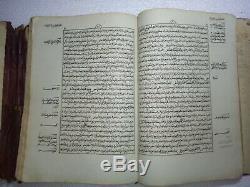 2 Antique Manuscripts Arabic Ottoman Islamic Vintage 2 Rare Books Dated 1284 Ah