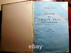 Antique Chios Greece Rare Book History Of Chios K. Sgoyros-p. Argenti 1937
