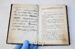 Antique Collectible Family Gospel Orthodox Russian Prayer Book 17C Angels Rare