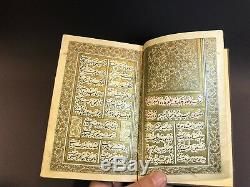 Antique Islamic Manuscript 19th Century Rare Poetry Selection of Sufi Masters