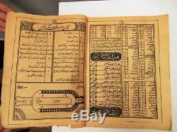 Antique Islamic Quran Koran Arabic Holy Book Of Muslim Printed Rare Collectibl1