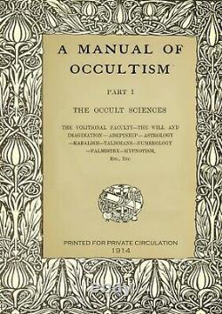 Antique book occult magic rare esoteric manuscript occultism witchcraft manual 1