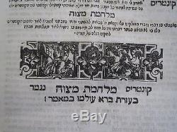 Antique judaica book Venice1697 Milchemet Mitzvah First Edition Hebrew Very rare
