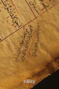 Antique ottoman Handwritten Arab Persia Book Quran Koran Islam Manuscript rare