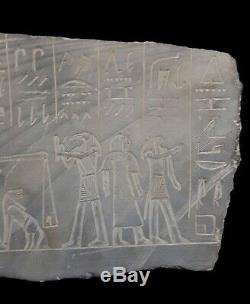 Anubis Very Rare Relief Egyptian Wall Sculpture trial of the dead Plaque book