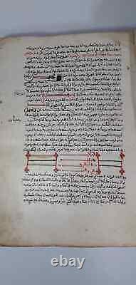 Arabic Islamic manuscript Rare Handwritten book of first Sheikh of Al-Azhar 16th