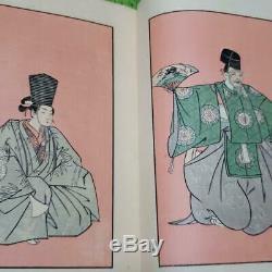 Art Old Rare Book Ukiyoe Kabuki Japanese woodblock print Rare Vintage