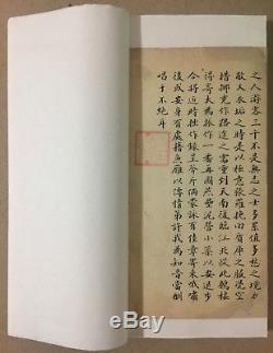 China Rare Book (1915) Hand Write Calligraphy, 2 Books, Antique Original