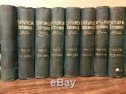 ENCYCLOPEDIA BRITANNICA 1888 1890 9th Edition Rare Antique Home Decor Vintage