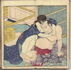 Erotica original rare shunga concertina book with comical pictures and toys