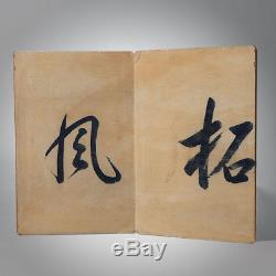 Excellent Rare Chinese Calligraphy Book Marks WangXiZhi PP156