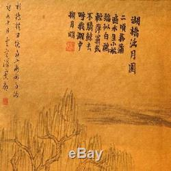 Exquisite Rare Chinese Landscape Painting Book Marks QiBaiShi PP143