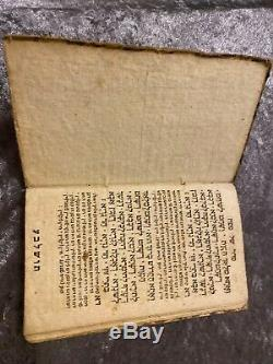 HAGADDAH Very Rare Karlsruhe 1796 Antique old Hebrew Books Judaica