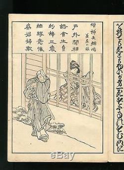 HOKUSAI Japanese woodblock print ukiyoe 2 books 40pics Vinage recut 1891 RARE