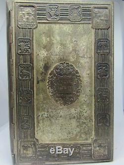 Hebrew Antique Judaica Jewish Torah Turquoise Rare Book Israel 1961 Old Testame