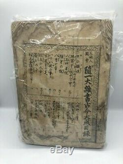 Japanese tradition antique Edo Period History book Very rare F/S from japan