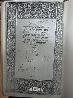 Judaica Antique Hebrew Post Incunabula RABBEINU BACHAYA Pesaro 1517, Very Rare