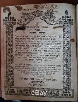 Judaica Antique Matah Moshe in Hebrew Rare Jewish Frankfurt 1719 Original cover