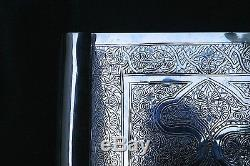 Magnificent Egyptian 900 Silver Large Quran Book Cover Very Rare