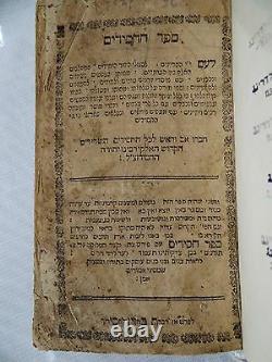 Old Antique Hebrew Books Old Rare