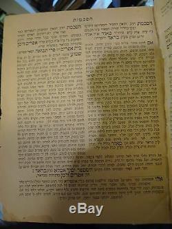 Old Antique Jewish Book Rare Breslov Rare Print