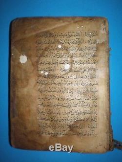 Old Muslim Arabic sacred manuscript book Quran of the 17-18 century VERY RARE