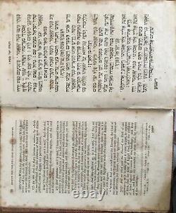 PASSOVER HAGADAH Rare London 1833/Antique old Hebrew Books Judaica