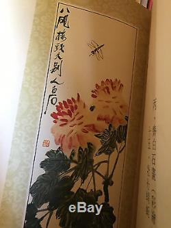 Paintings of Wu Ch-ang Shou and Ch'i Pai Shih, RARE Chinese Art Book