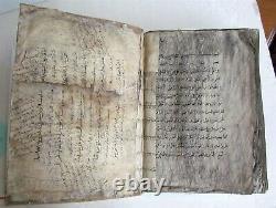 QURAN KORAN 18th century ARABIC MANUSCRIPT ANTIQUE FOLIO BOOK RARE