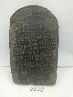 RARE ANCIENT EGYPTIAN ANTIQUE BOOK DEAD Stella 1458-1253 BC (10)