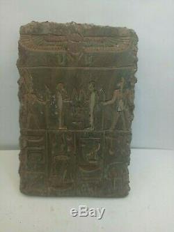 RARE ANCIENT EGYPTIAN ANTIQUE BOOK DEAD Stella 1751-1650 BC