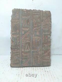 RARE ANTIQUE ANCIENT EGYPTIAN Magic Stela Book of Dead Hiroglyphic 1645-1550 Bc