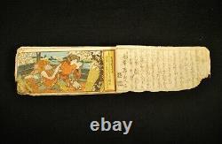 RARE C. 1850 JAPANESE SHUNGA WOODBLOCK EROTIC PRINT BOOK / 4 COLOR 8 B&W, Peeping