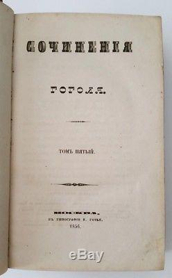 Rare 1856 Imperial Russian GOGOL works Antique Book 5 & 6 volume