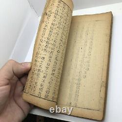 Rare Antique Chinese Qing Dynasty Book Artifact Manuscript Old 1600-1750 AD