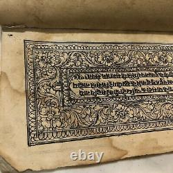 Rare Antique Indian Paper Manuscript Book Hindi or Sanskrit Ca. 1500-1700s