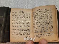 Rare Antique Judaica Hebrew Jewish Miniaturre Bible Book Pentaeuch 5 Warsaw