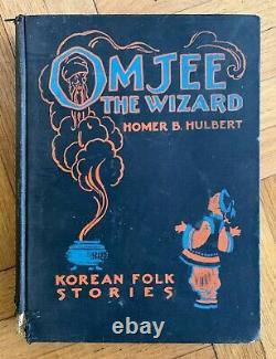Rare Antique Korean Fork Stories Book By Homer B. Hulbert. 1925